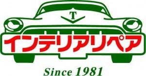 cropped-interior_logo-e1425995837943-300x157